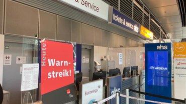 AHS am Flughafen Düsseldorf